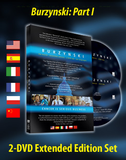 Buy 2-DVD Extended Edition Set Of Part 1